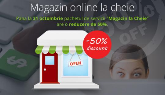 Deschide-ti un magazin online la cheie.